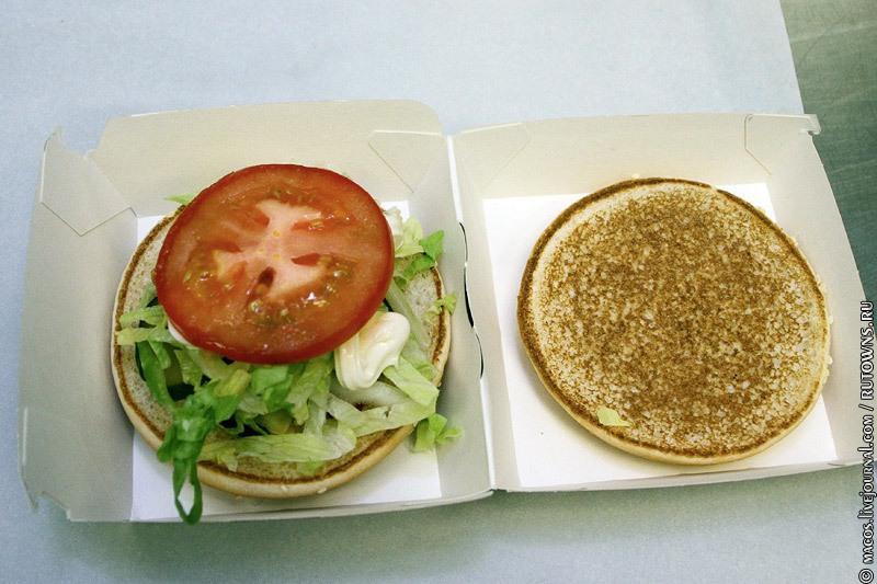McDonald's – How It Works