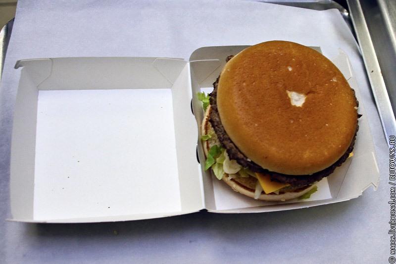 Bagaimana Cara Kerja Restoran Cepat Saji McDonald's