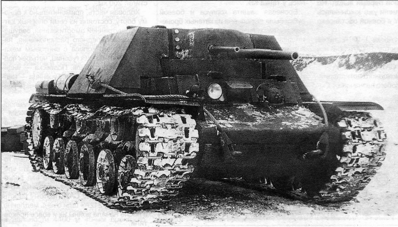 One Tank, Three Guns
