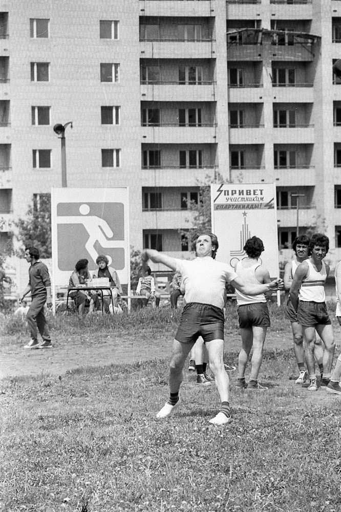 Moscow of the 70s