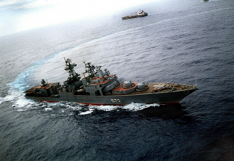 Admiral Vinogradov: Large Anti-Submarine Ship