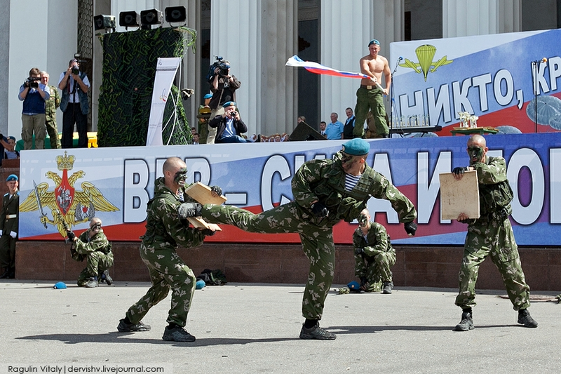 Airborne Forces Show