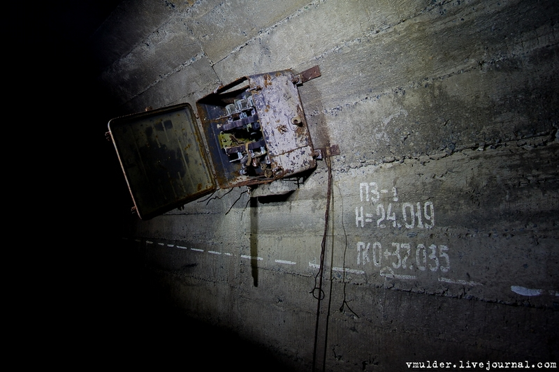 Object A, the Bunker Where Nuclear Weapons Were Developed