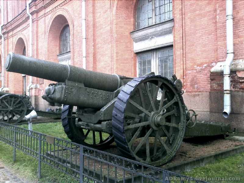 In the Courtyard of the Artillery Museum
