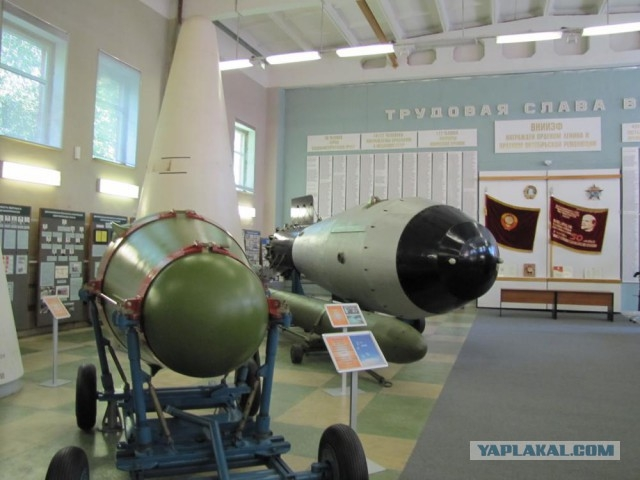 Museum of Nuclear Weapons