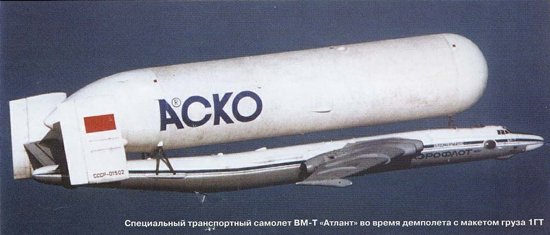 Atlant, the Special Transport Aircraft