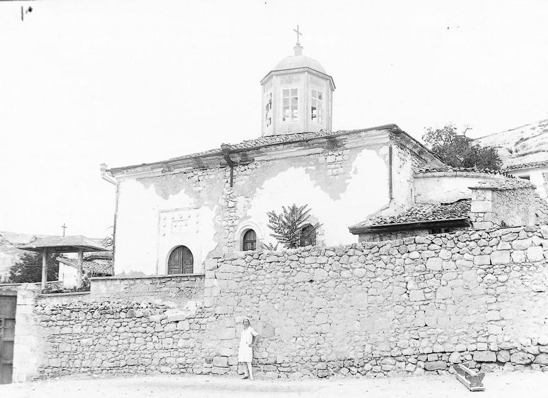 Ukrainian City of the Past