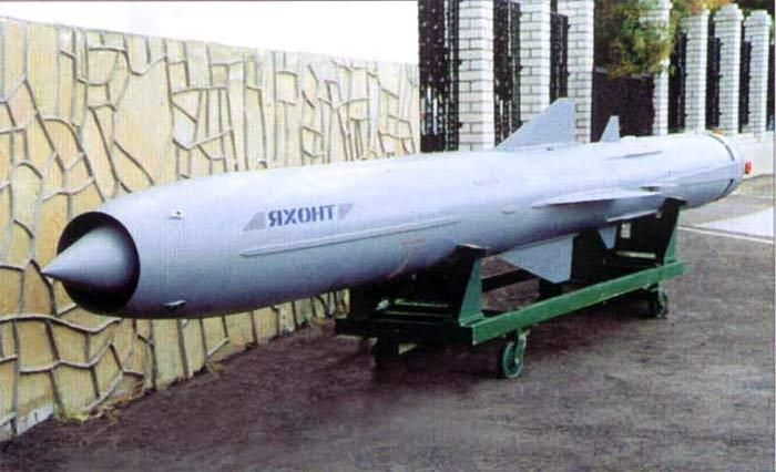 Bastion: New Russian Antiship Weapon