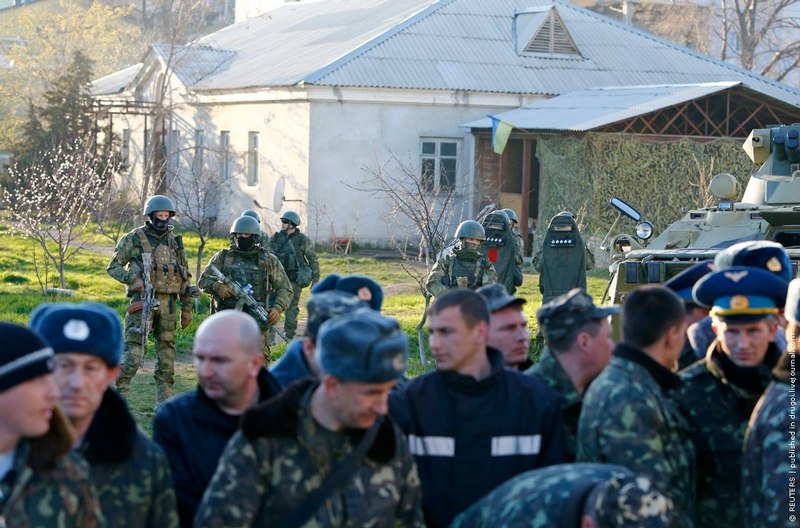 The Final Crimean Military Unit Is Captured By Russians Too