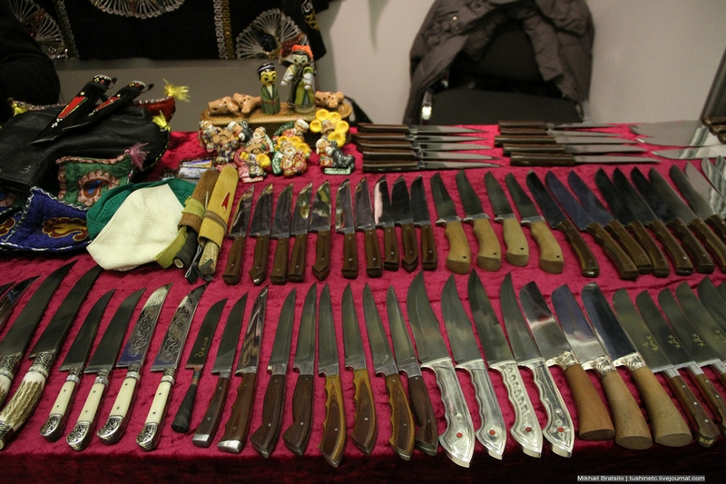 Moscow Exhibition of Bladed Weapons