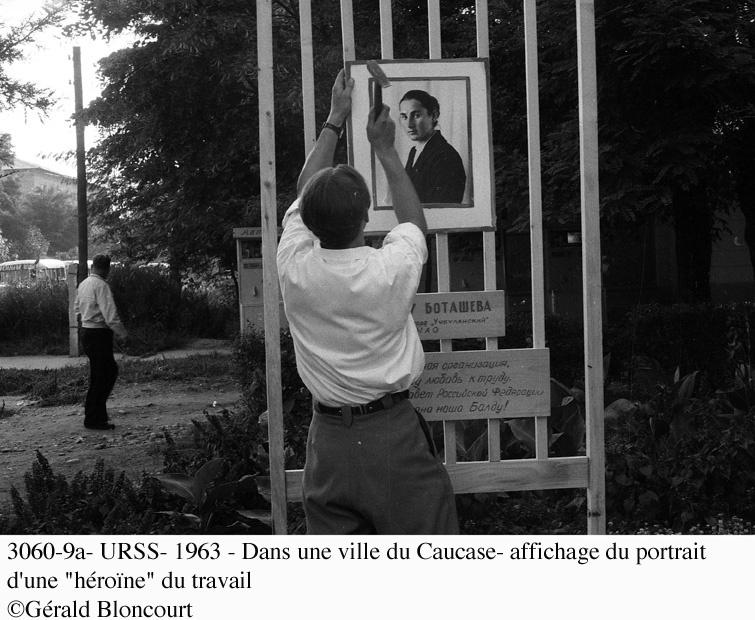 Soviet Union As Seen by Haitian Photographer Gerald Bloncourt
