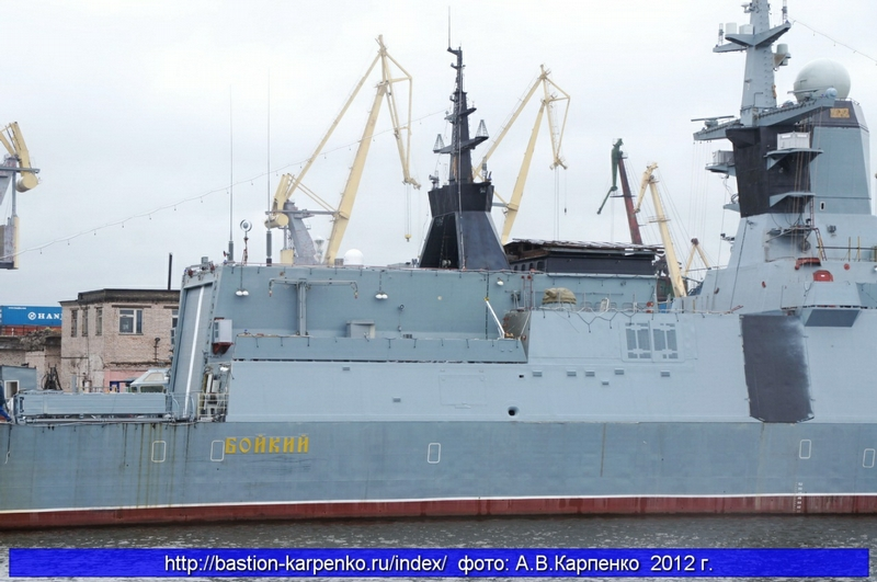 Best Corvette of the Russian Naval Forces