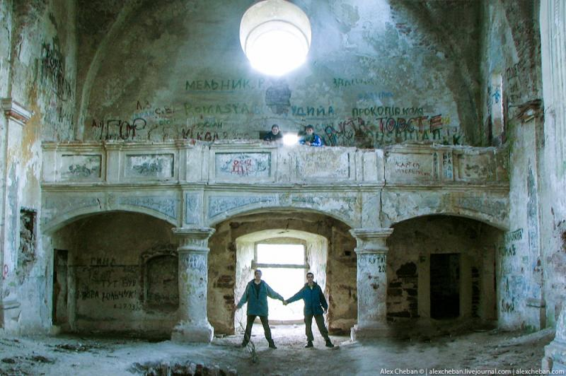 castles of ukraine 18
