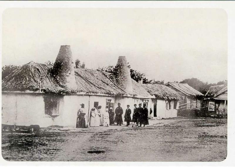 Inhabitatnts of the Northwest Caucasus At the Turn of the XX Century