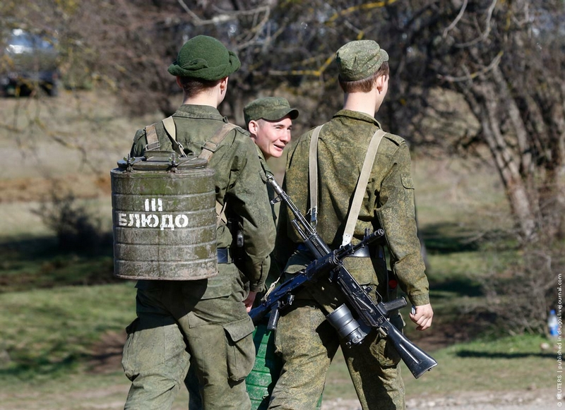 Crimea: Changing of the Guard