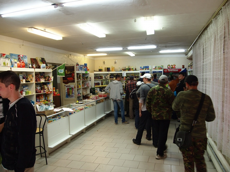 Another Photo Report From the Exclusion Zone