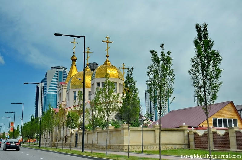 Trip to Chechnya