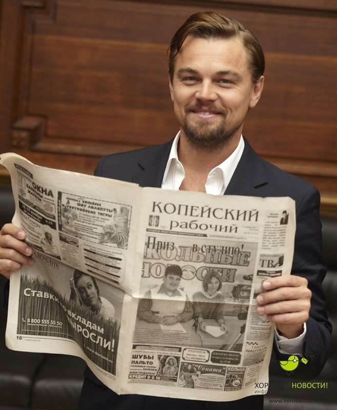 Lesson of Promotion From the Russian Newspaper