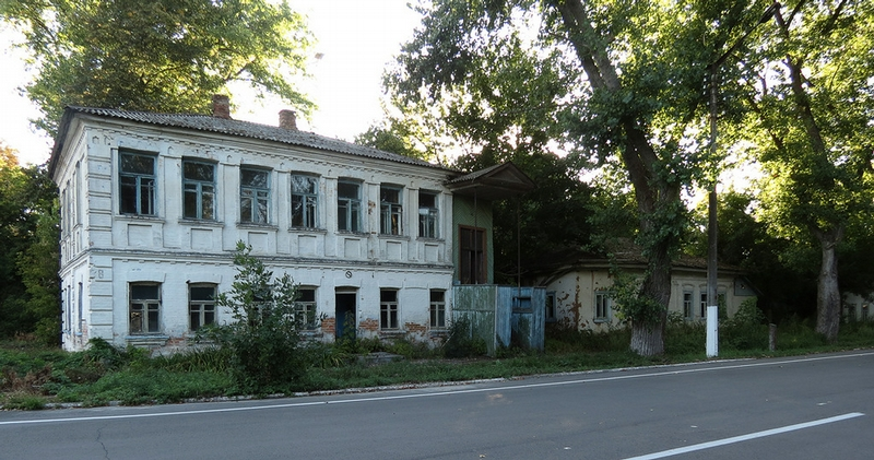 Chernobyl: Undead City
