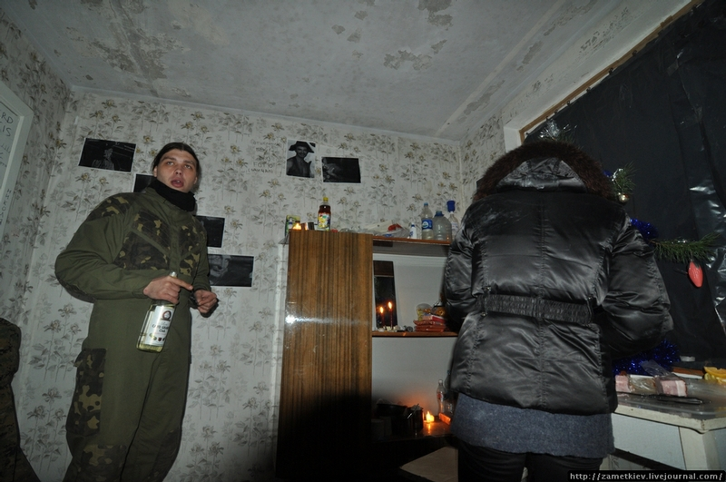 New Year Celebration In the Exclusion Zone