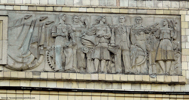 Page Department Of Russian 106