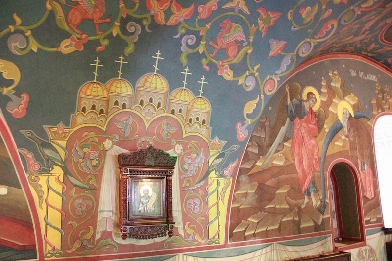 Church Paintings of the Seventeenth Century
