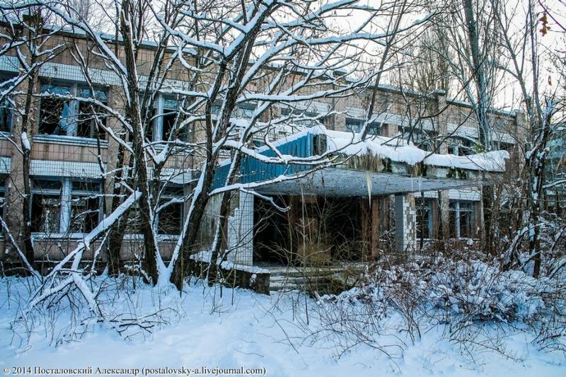 Pripyat: School Number 3