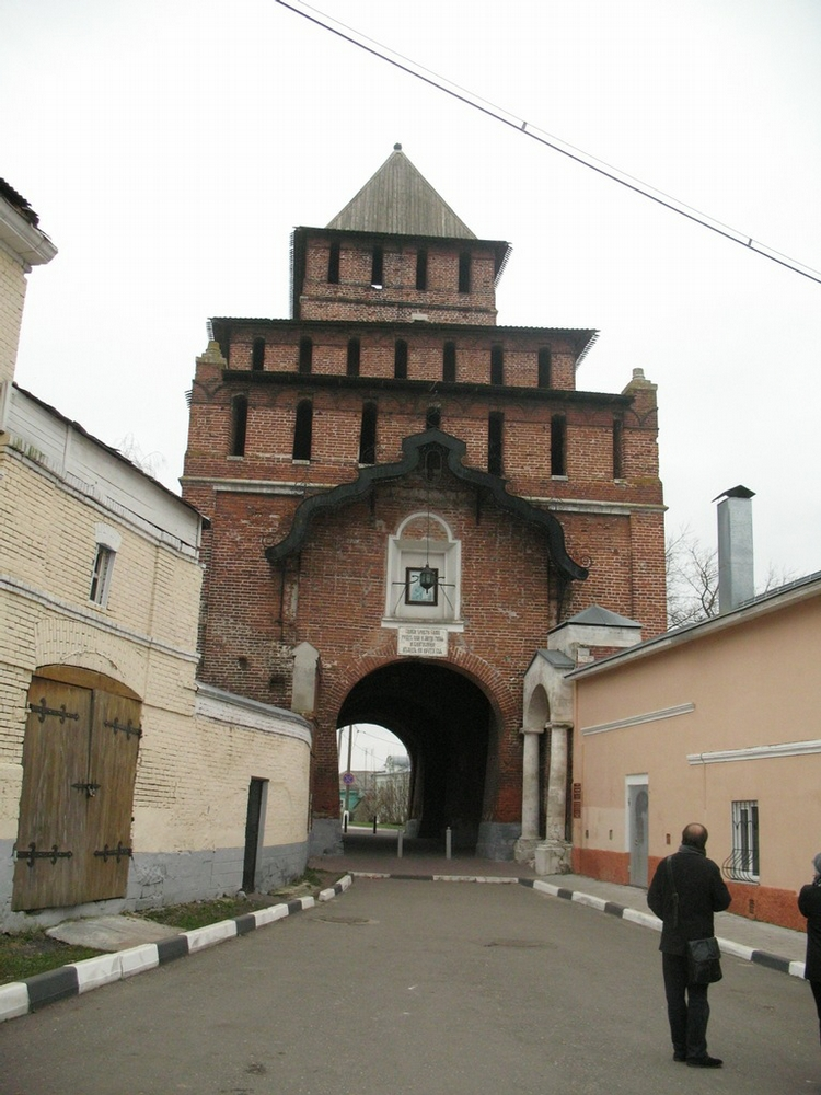 The Citadel of the Sixteenth Century