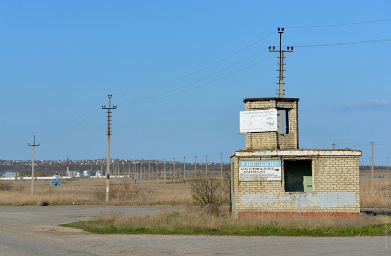 Never Finished Crimean Nuclear Power Plant