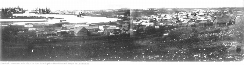 Sevastopol In the Years of the Crimean War