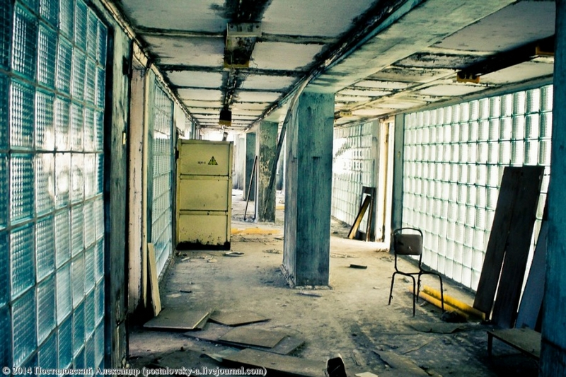 Dental Clinic of Chernobyl
