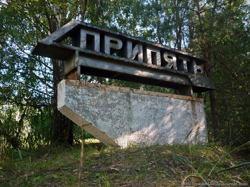 Illegally In Pripyat