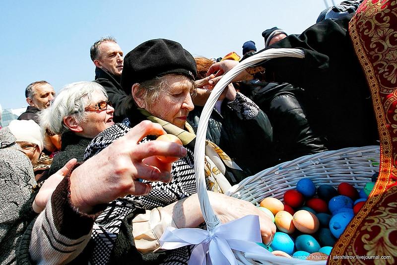 The Day of Joyful Easter Celebration
