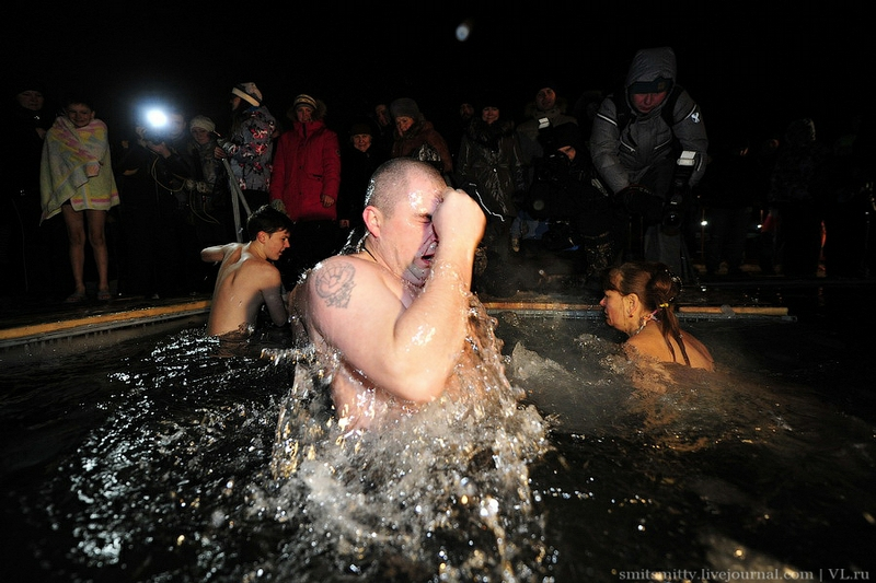 Epithany Bathing 2014