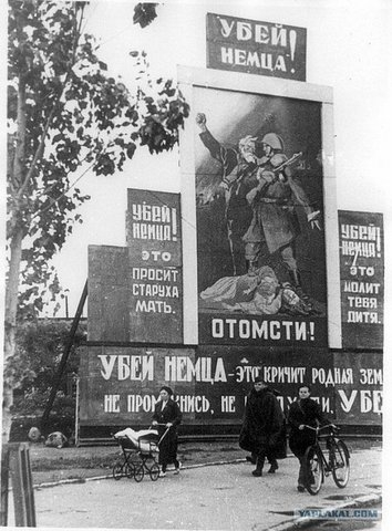 Wartime Posters Addressing Soviet Women