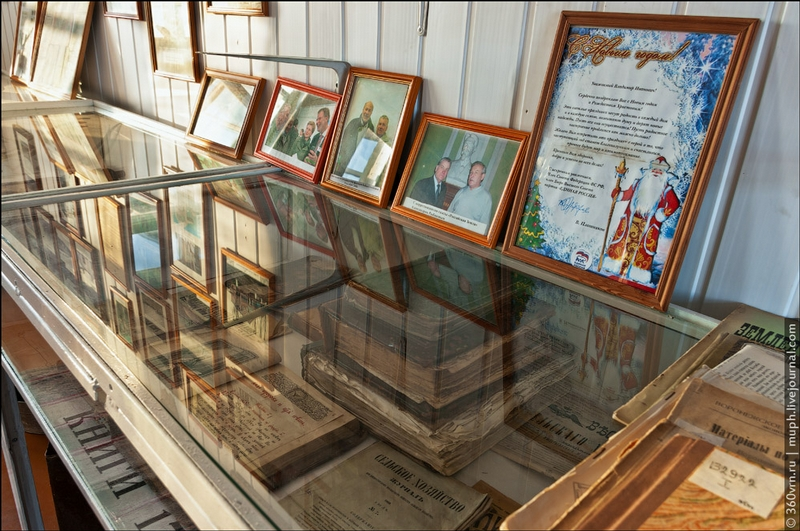 Ethnic Museum Under the Open Sky