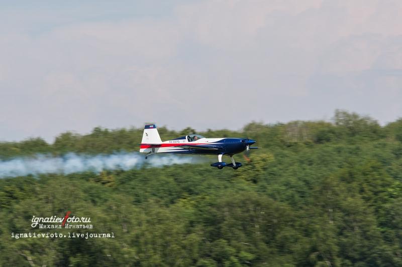 One Fatal Flight