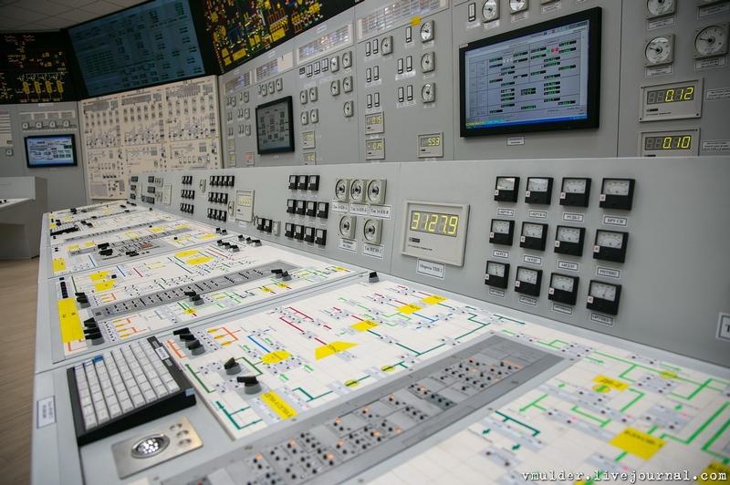 Control Center of the Novovoronezh NPP
