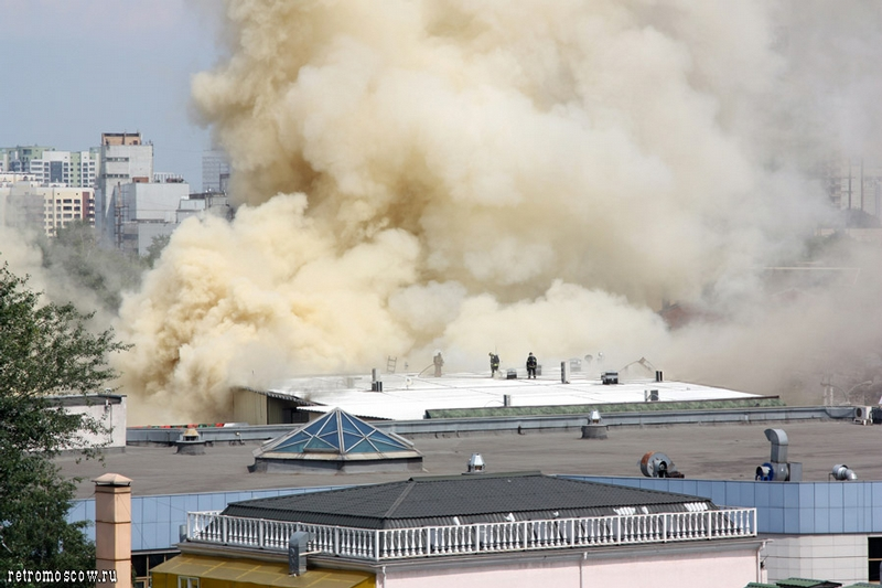 Fire Fighting In Moscow