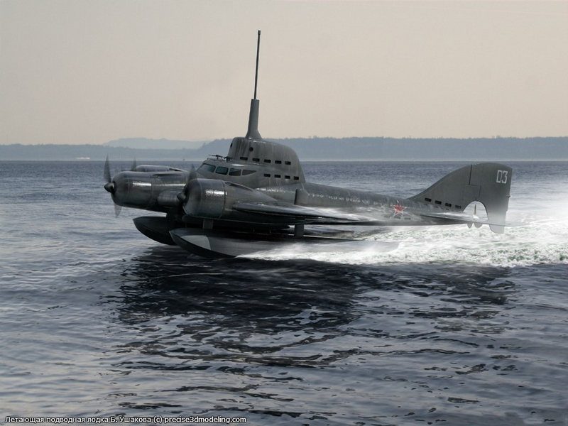 Flying Submarine: Awesome Soviet Project Never Brought To Life