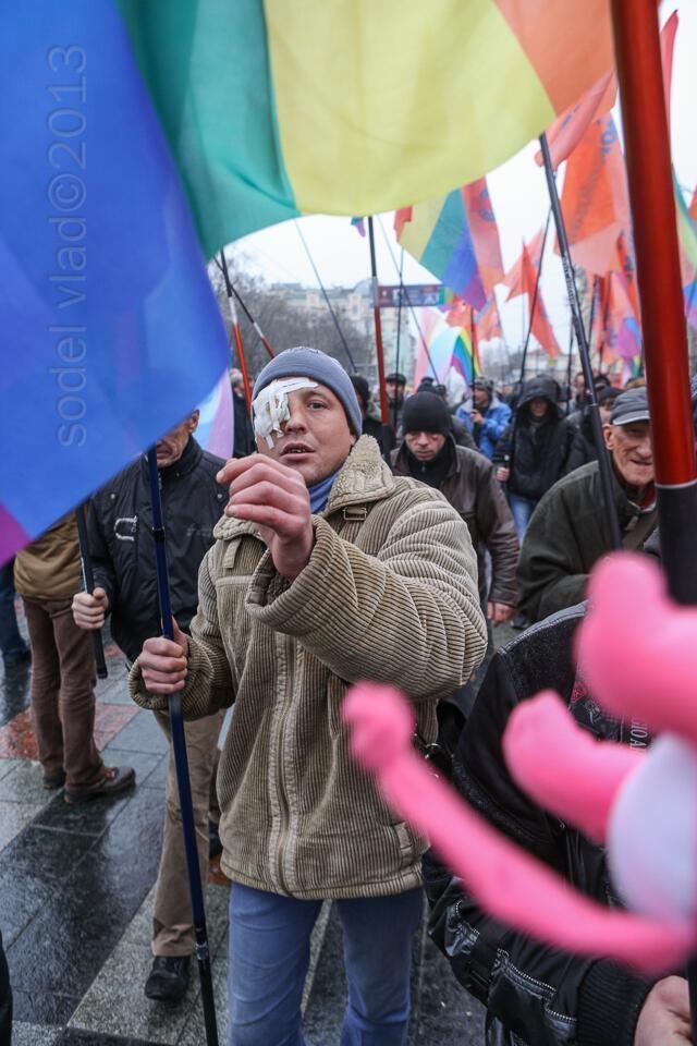 Gay Pride Parade In Kiev