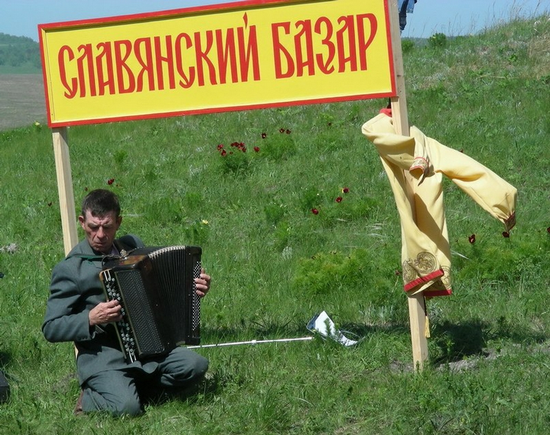 Modern Russian Music