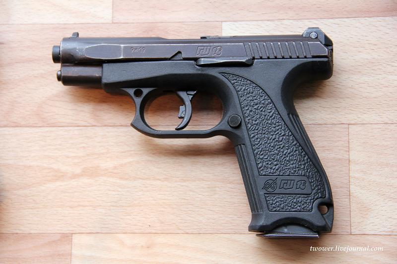 Handguns Exhibition 12