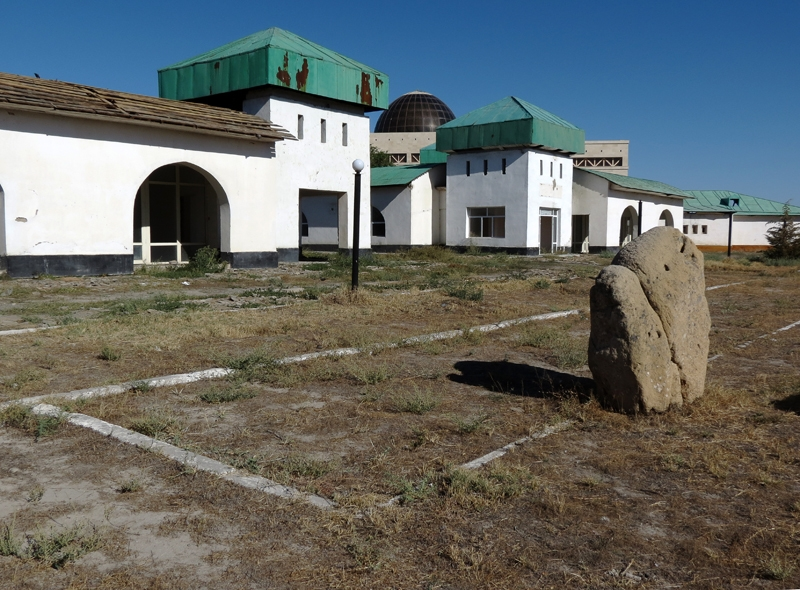 The Large Ancient Mosque In Kazakhstan