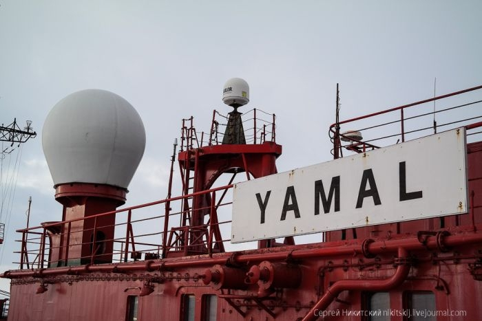 Do They Have Internet Connection on the Arctic Icebreaker?