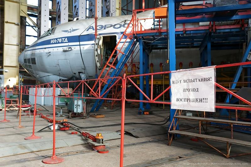 Ilyushin Aircrafts: Strength And Endurance Tests