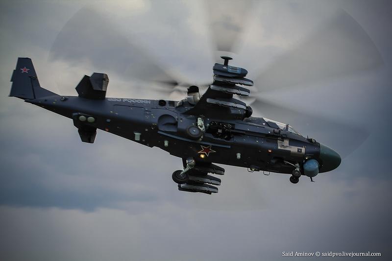 Combat Helicopter Ka 52