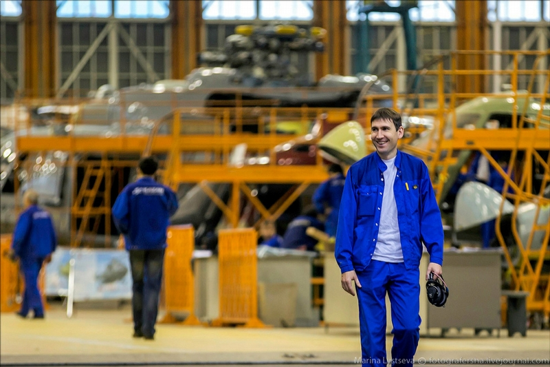 Helicopter Making Factory In Kazan