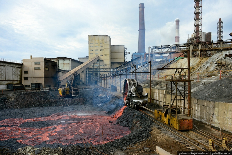 The Old Copper Smelting Plants