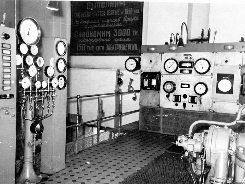 Power Station Building In the Soviet Times